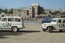 Sana, Yemen - UN HQ, courtesy of George Mayer.